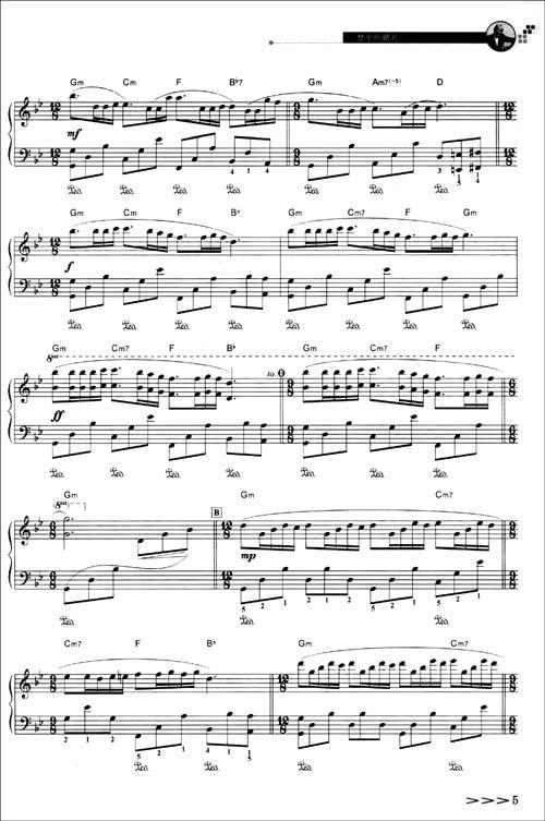 经典音乐:聆听钢琴曲《野花》,优美动人,唤醒你的清晨图片