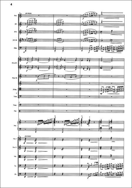 歌与舞 管弦乐队总谱