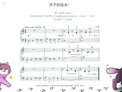 切斯特幼儿钢琴教程:第3册【综合版】(附乐理卡)图片