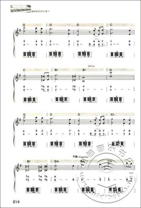 小镇青年钢琴简谱