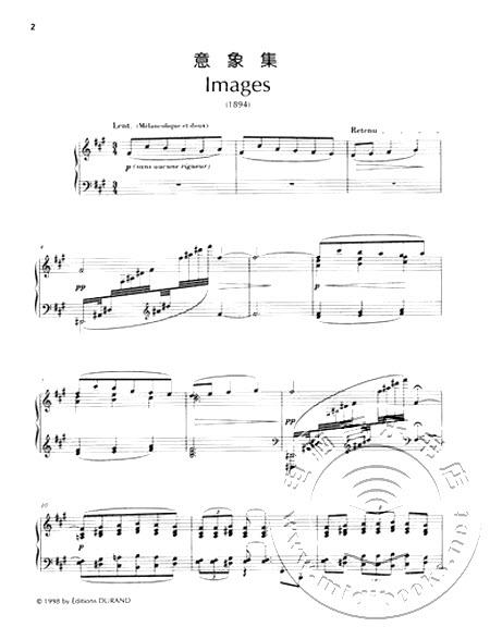 德彪西月光钢琴简谱