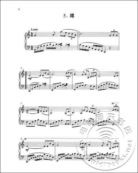 钢琴伴奏_