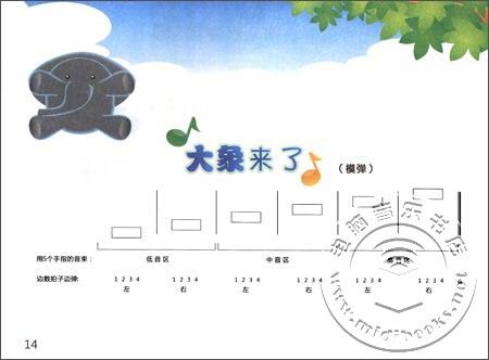 新编儿童钢琴初步教程:启蒙篇(上)图片