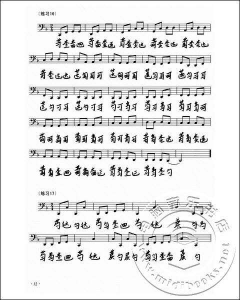 古琴基础教程十二课