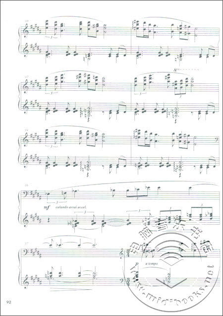 几生欢钢琴简谱
