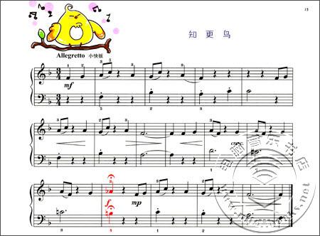 约翰·汤普森简易钢琴教程(3)图片