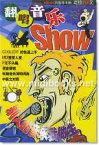 翻唱音乐show(1CD+手册)