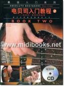 电贝司入门教程2(电贝司、木贝司均适用)—最佳入门系列