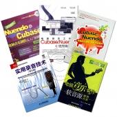 Cubase5 / Nuendo4学习套装(包平邮)