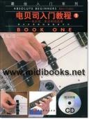 电贝司入门教程1(电贝司、木贝司均适用)—最佳入门系列