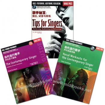 伯克利当代流行歌手声乐学习(套装3本)【电子版请询价】