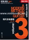 伯克利现代吉他教程<第三册>—美国伯克利音乐学院专业教材
