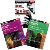 伯克利当代流行歌手声乐学习(套装3本)