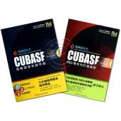 【新版】电脑音乐王CUBASE学习套装(2本)