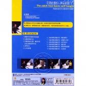 无师自通成人声乐快速入门(DVD+配册)