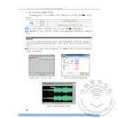 Audition/Cubase/Nuendo音频处理与音乐制作高手真经(附DVD光盘)【电子版请询价】