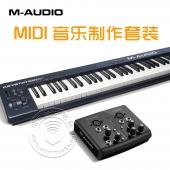M-AUDIO MIDI音乐制作套装