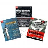 录音学习套装(3本)
