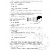 数字音频原理与检测技术【电子版请询价】