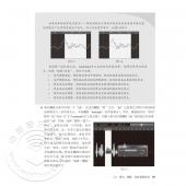 Adobe Audition CC经典教程(附光盘)【电子版请询价】