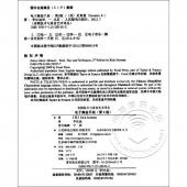 电子舞曲手册【第2版】(附1CD)——传媒典藏·音频技术与录音艺术译丛【电子版请询价】