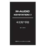 M-Audio Keystation 61 USB键盘中文说明书