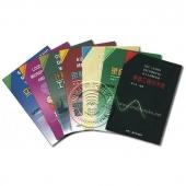 现代录音技术丛书(系列套装7本)【电子版请询价】