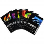 录音技术与艺术系列丛书(系列套装7本)【电子版请询价】