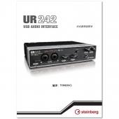 YAMAHA UR242 音频接口中文说明书