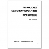 M-Audio Keystation 61 MK3 MIDI键盘中文说明书