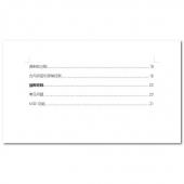M-Audio Keystation 61 MK3 MIDI键盘中文说明书