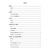Akai MPK mini MKII 键盘控制器中文用户指南