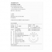 爵士鼓考级教程——武汉音乐学院社会艺术水平考级丛书