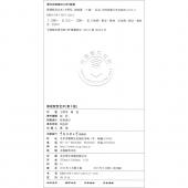 影视配音艺术(第2版)——影视配音艺术丛书【电子版请询价】