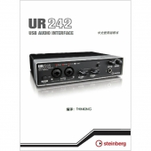 YAMAHA UR242 音频接口中文说明书(电子版)