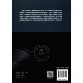 拾音技术(Music & Recording)