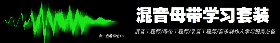 Audio Keystation 61 USB键盘中文说明书